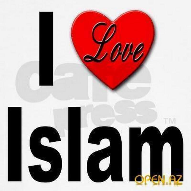 Картинки, открытка с именем ислам