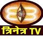 Trinetra tv- Shekhawati