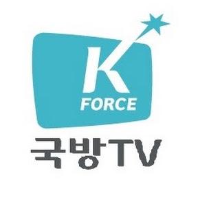 국방TV 순위 페이지