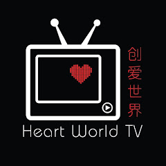 创爱世界 Yugi TV Net Worth