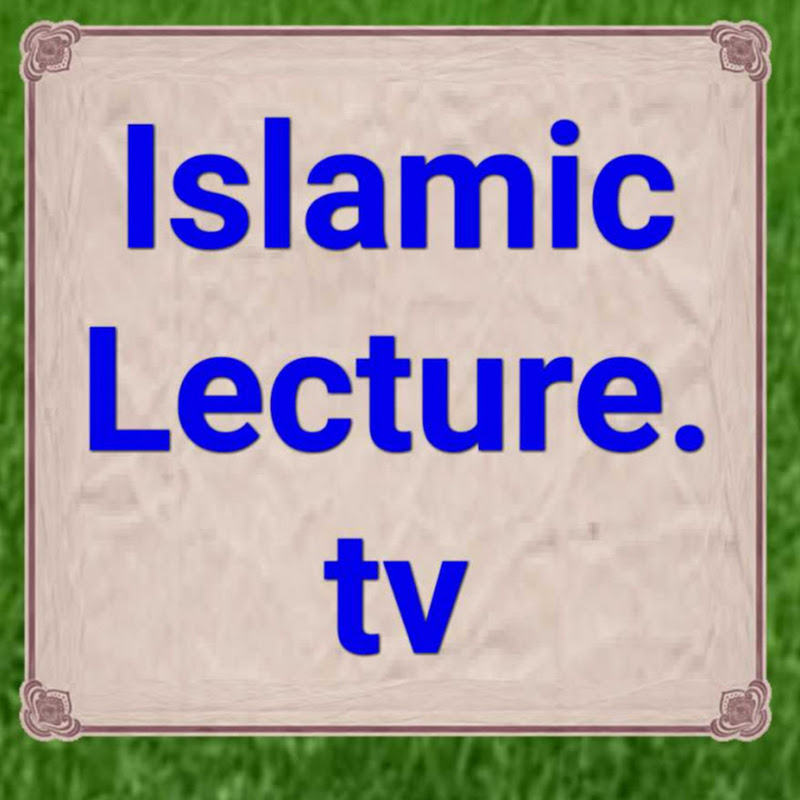Islamic Lectures TV