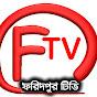 Bojlu Media