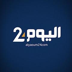 alyaoum24 Net Worth