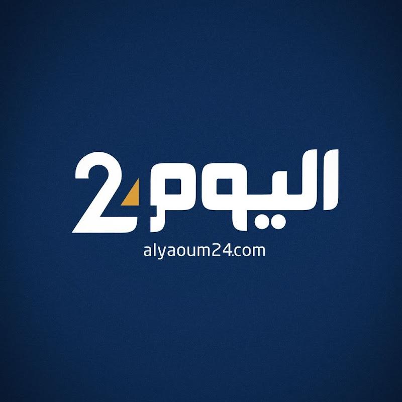 Alyaoum24