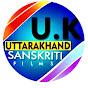 Uttarakhand Sanskriti