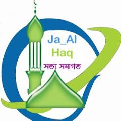 JA AL HAQ Net Worth