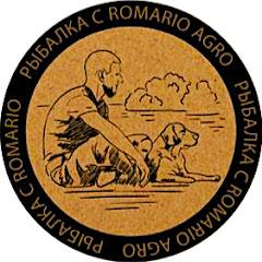 Рыбалка с Romario Agro