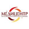 Медицинский центр «Медицентр»