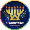 El Camino de YHWH