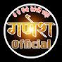 Dj Ganesh official