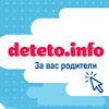 DETETO info