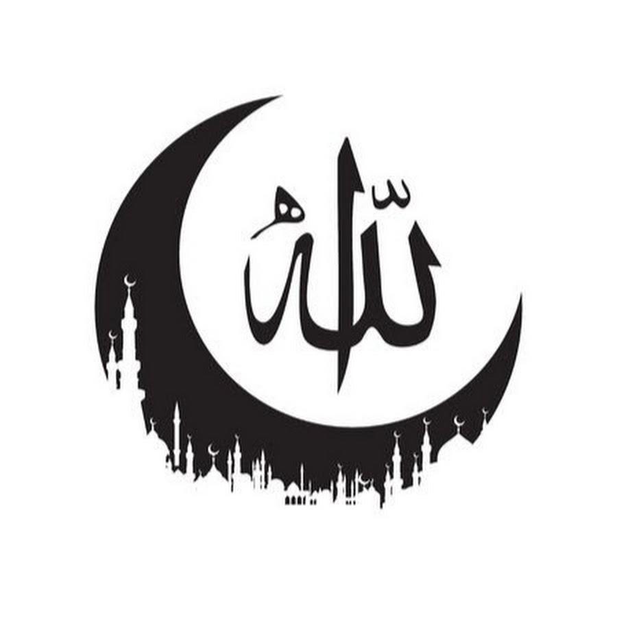 Мультфильма леди, картинки аллах велик с надписями и полумесяцем бровь
