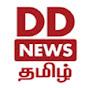 Tamil News -