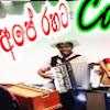 calypso band Golden age calypso band
