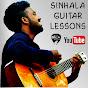 Sinhala Guitar Lessons