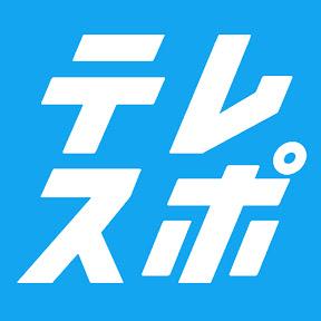 テレビ東京スポーツ YouTuber