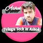 telugu tech in ashok