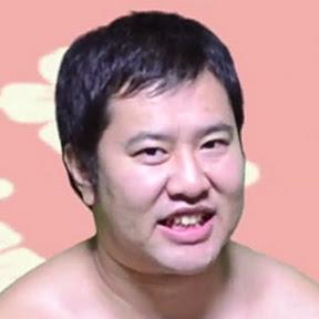 とにかく明るい安村 - 公式チャンネル YouTube