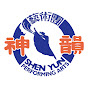 Shen Yun Official