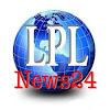 LPL News24