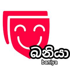 Baniya Music