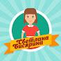 Svetlana Bisyarina