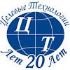 """ООО """"Целевые Технологии"""""""
