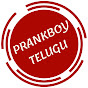 Prankboy Telugu