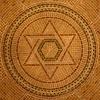 KAMIsaiahIsrael