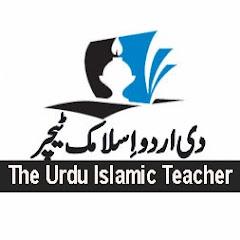 The Urdu Islamic Teacher Net Worth