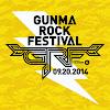 GUNMA ROCK FESTIVAL