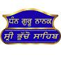 Sant Baba Sukhdev Singh