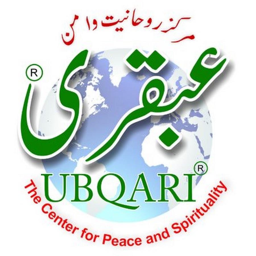 Ubqari wazaif - मुफ्त ऑनलाइन वीडियो