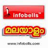 infobells - Malayalam