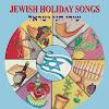Jewish Holiday Songs