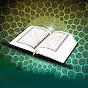 Онлайн Коран