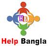 Help Bangla