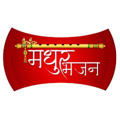 Madhur Bhajan Net Worth