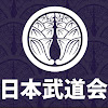 Японский центр Нихон Будокай