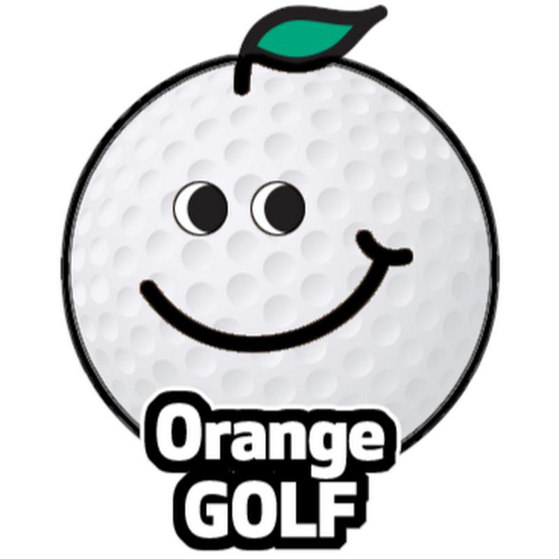 오렌지골프