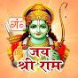 Jai Shri Ram Bhakti