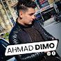 احمد ديمو ahmad dimo