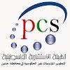 PCS PCS