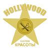 HOLLYWOOD KAZAN