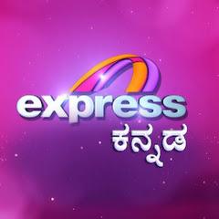 Express Kannada