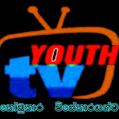 Youth Tv Net Worth