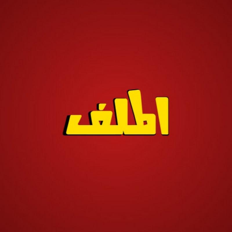 أخبار اليوم alyawm akhbar