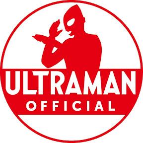無料テレビでウルトラマンシリーズを視聴する