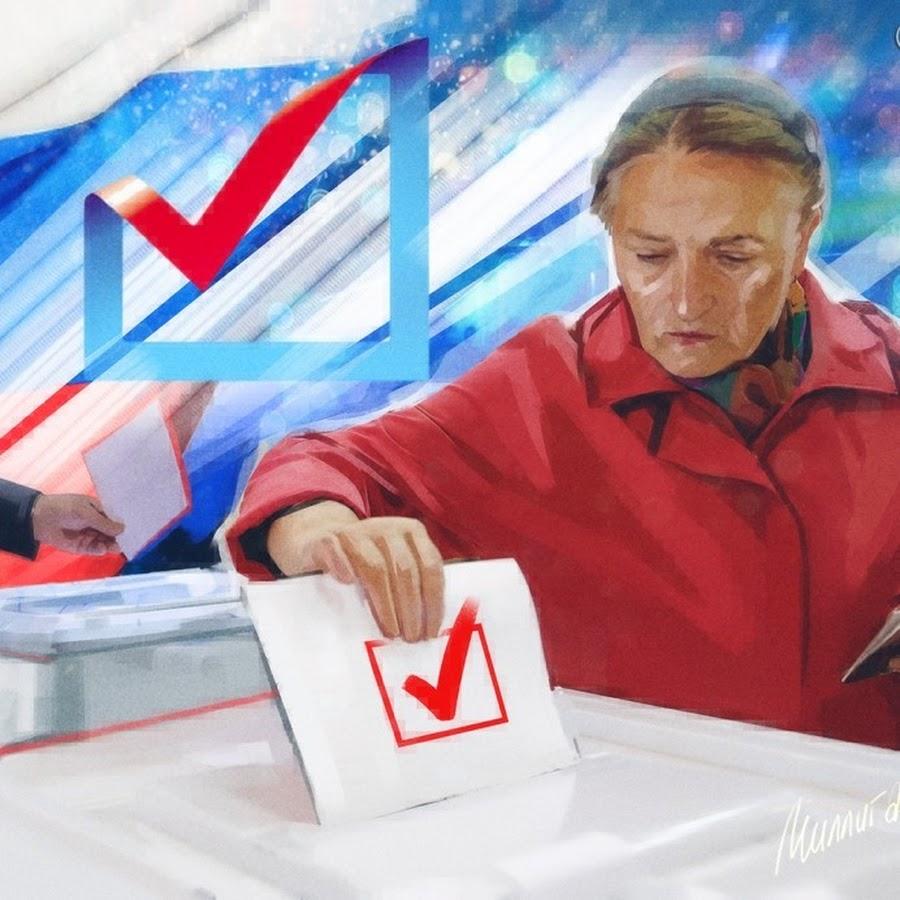 Голосовать за кейшу 12