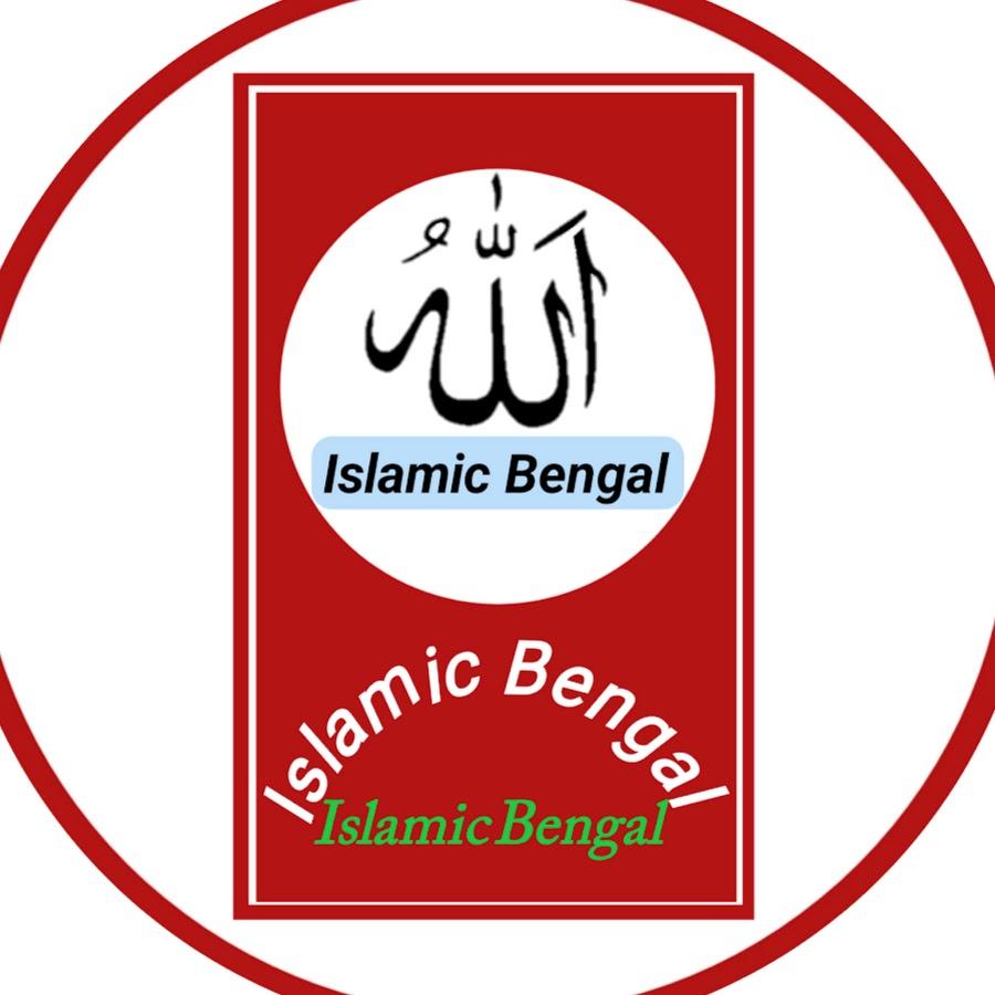 Самые красивые мусульманские картинки с надписями, картинки застольные